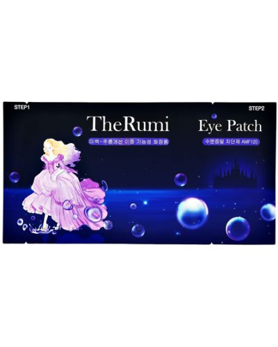 Патчи под глаза от морщин от морщин The Rumi