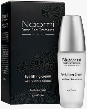 Крем для области вокруг глаз Naomi Dead Sea Cosmetics