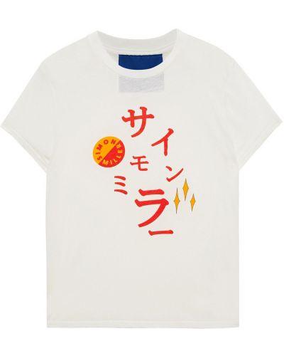 T-shirt bawełniana - biała Simon Miller