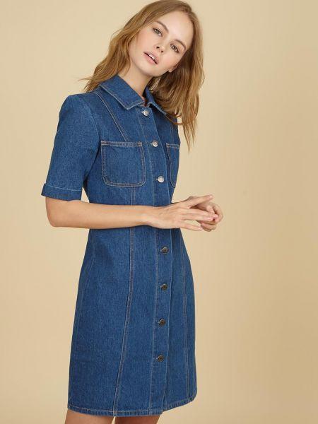 Джинсовое платье приталенное 12storeez