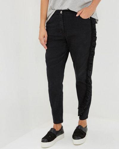 Черные джинсы Studio Untold