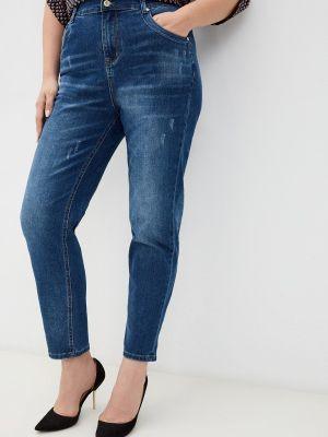 Зауженные джинсы - синие Averi