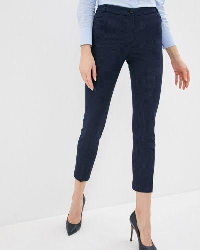 Синие классические брюки Antiga