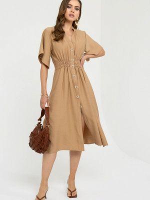 Платье - бежевое Gold Chic Chili
