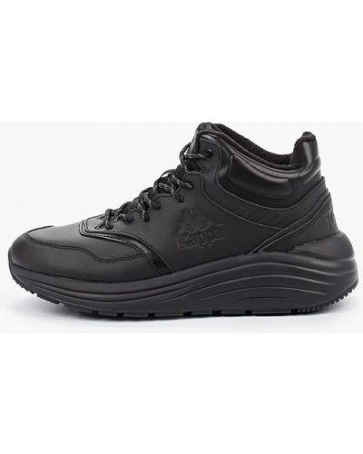 Высокие кроссовки черные из искусственной кожи Kappa
