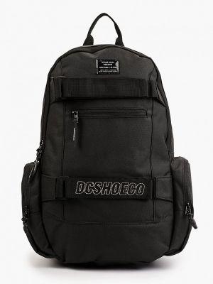 Рюкзак - черный Dc Shoes