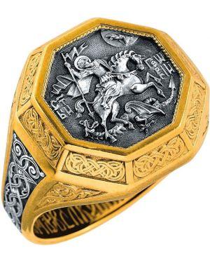 Кольцо позолоченное - желтое акимов