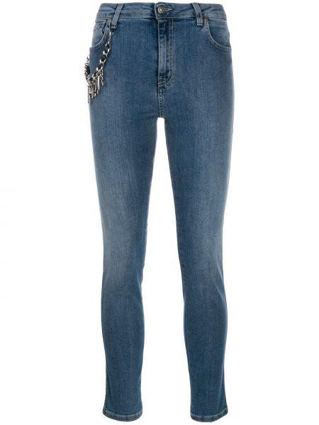 Джинсовые зауженные джинсы - синие Gaelle Bonheur