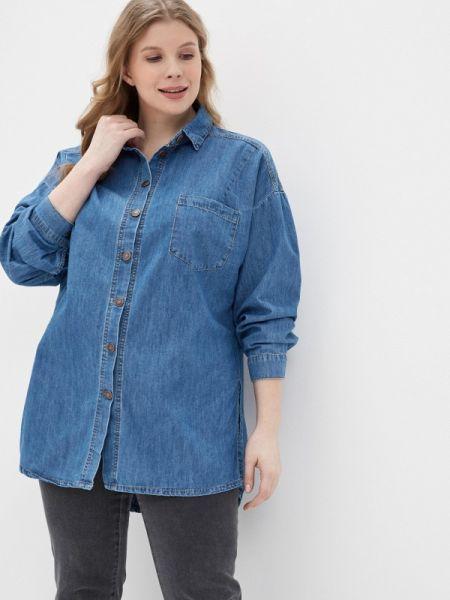 Джинсовая рубашка синяя Intikoma