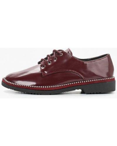 Кожаные ботинки бордовые кожаные Catisa