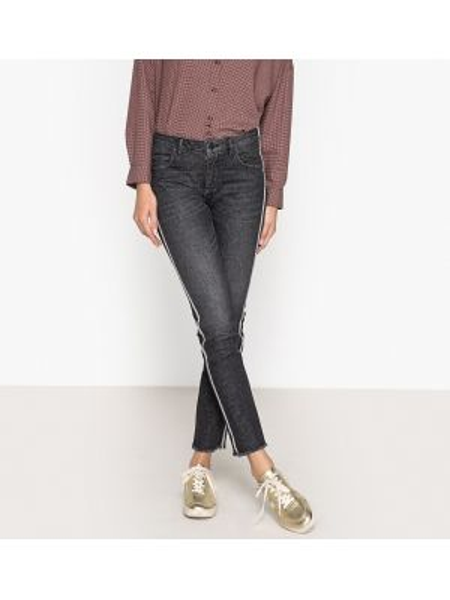 Черные джинсы-скинни с карманами с пайетками на пуговицах Reiko
