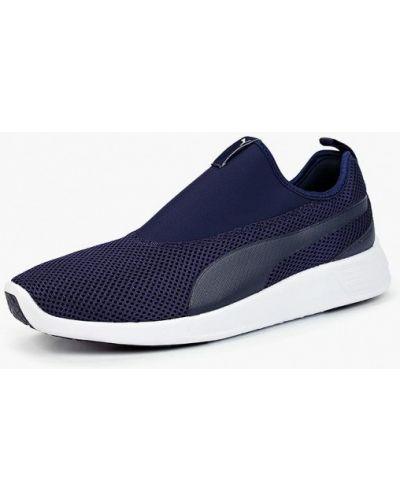 Синие кроссовки низкие Puma