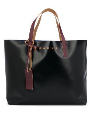Кожаная открытая фиолетовая сумка-тоут Marni