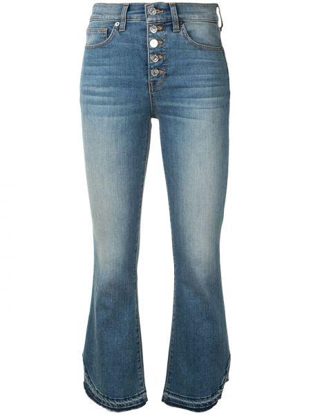 Хлопковые синие свободные джинсы с высокой посадкой с карманами Veronica Beard