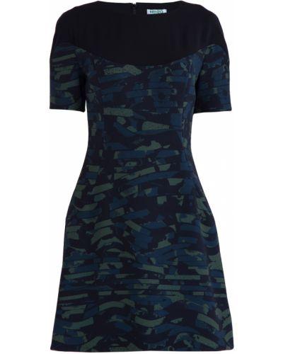 Платье в полоску расклешенное Kenzo