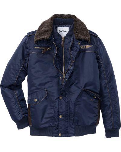 Куртка на резинке с поясом Bonprix