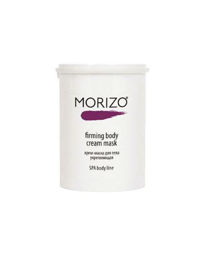 Маска для тела Morizo