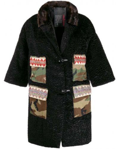 Прямое терракотовое укороченное пальто 5 Progress