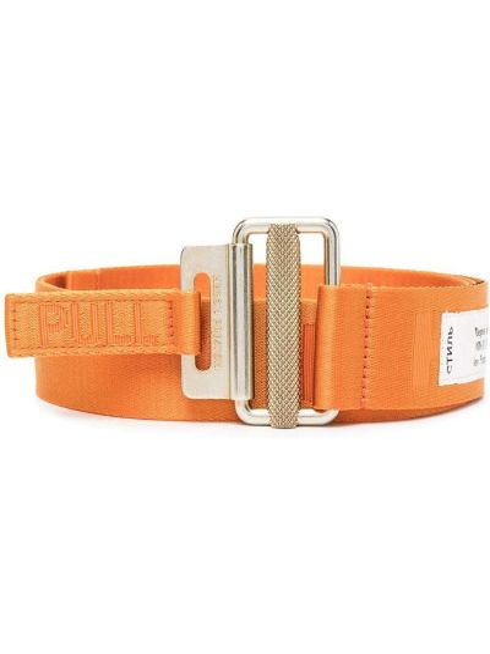 Оранжевый золотистый ремень металлический Heron Preston