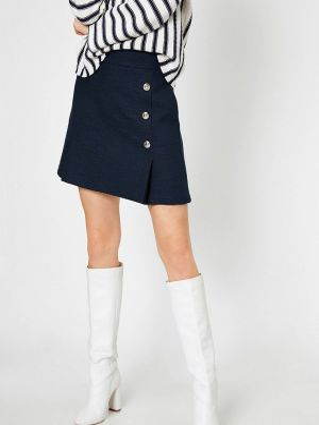 Синяя юбка Koton