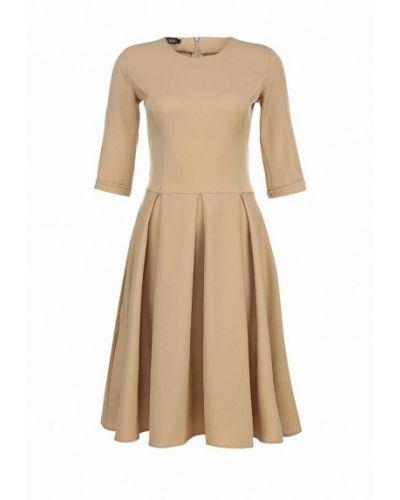 Платье - бежевое Love & Light