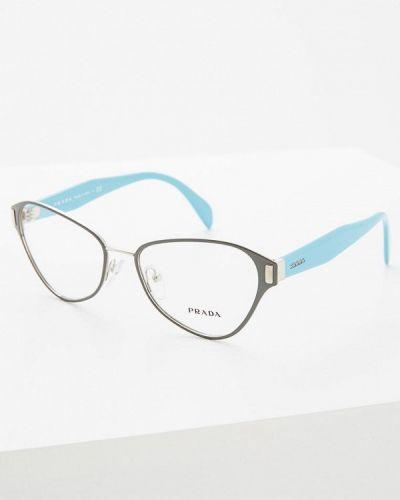 Оправа для очков серый Prada