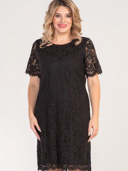 Повседневное платье осеннее черное Luxury Plus