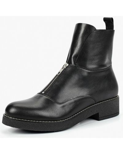 Ботинки осенние кожаные Ralf Ringer