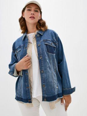 Джинсовая куртка - синяя Samoon By Gerry Weber