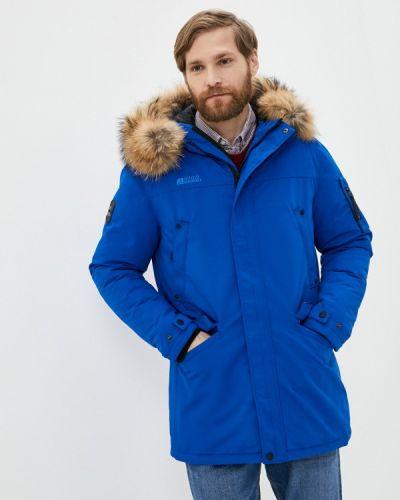 Утепленная синяя куртка High Experience