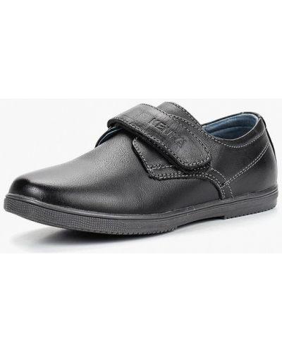 Туфли черные Kenkä