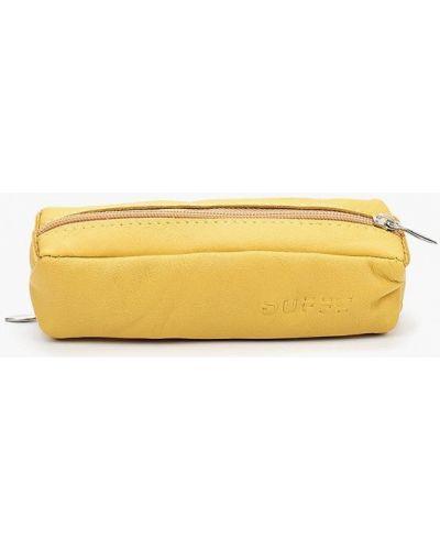 Желтая ключница Duffy