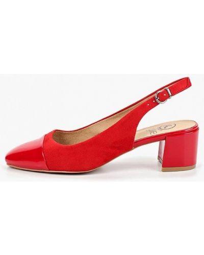Туфли на каблуке кожаные с открытой пяткой Kylie