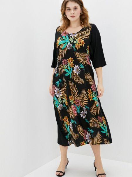 Повседневное платье черное весеннее Артесса