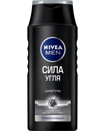 Шампунь Nivea