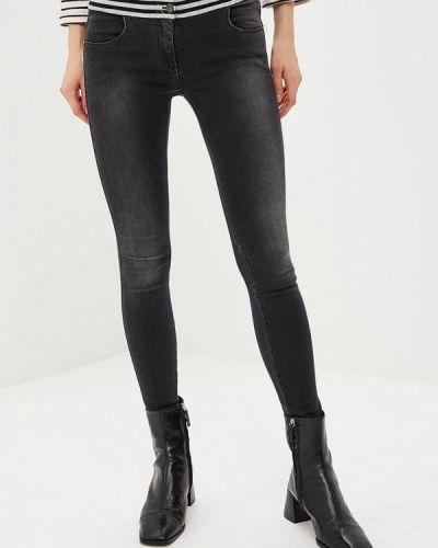 Серые джинсы-скинни Met