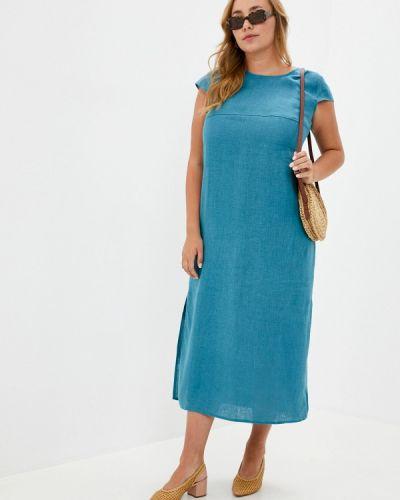 Повседневное бирюзовое повседневное платье Gabriela