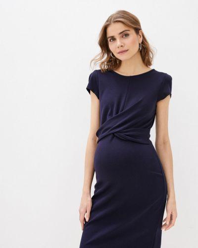 Платье - синее Envie De Fraise