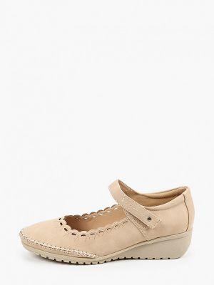 Бежевые туфли Exquily