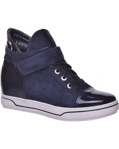 Кожаные кроссовки - синие Albano