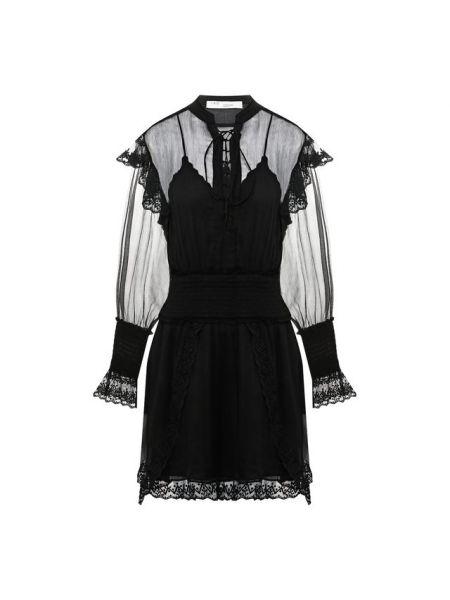 Платье с цветочным принтом каскадное Iro