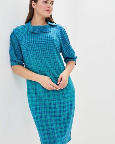 Повседневное платье бирюзовый осеннее Zar Style