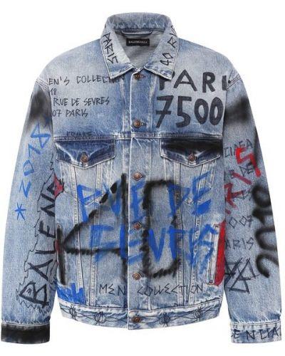 Джинсовая куртка хлопковая с принтом Balenciaga