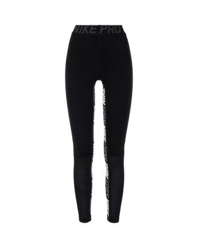 Спортивные брюки для фитнеса эластичные Nike