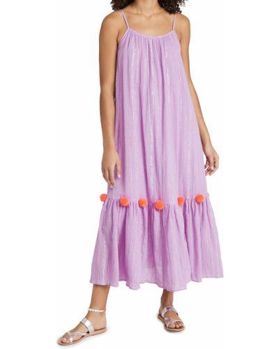 Открытое розовое платье с открытой спиной Sundress