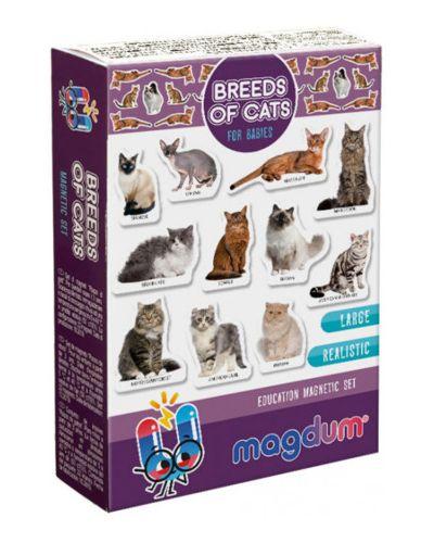 С кошками пушистый маникюрный набор Magdum