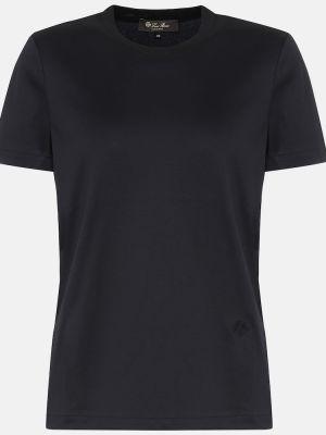 Ватная мягкая хлопковая черная классическая рубашка Loro Piana