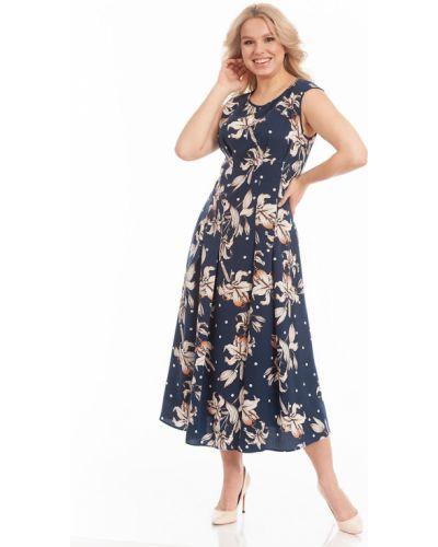 Повседневное платье макси Merlis