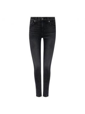 Хлопковые джинсы - серые Rag&bone