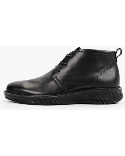 Черные высокие ботинки Ecco